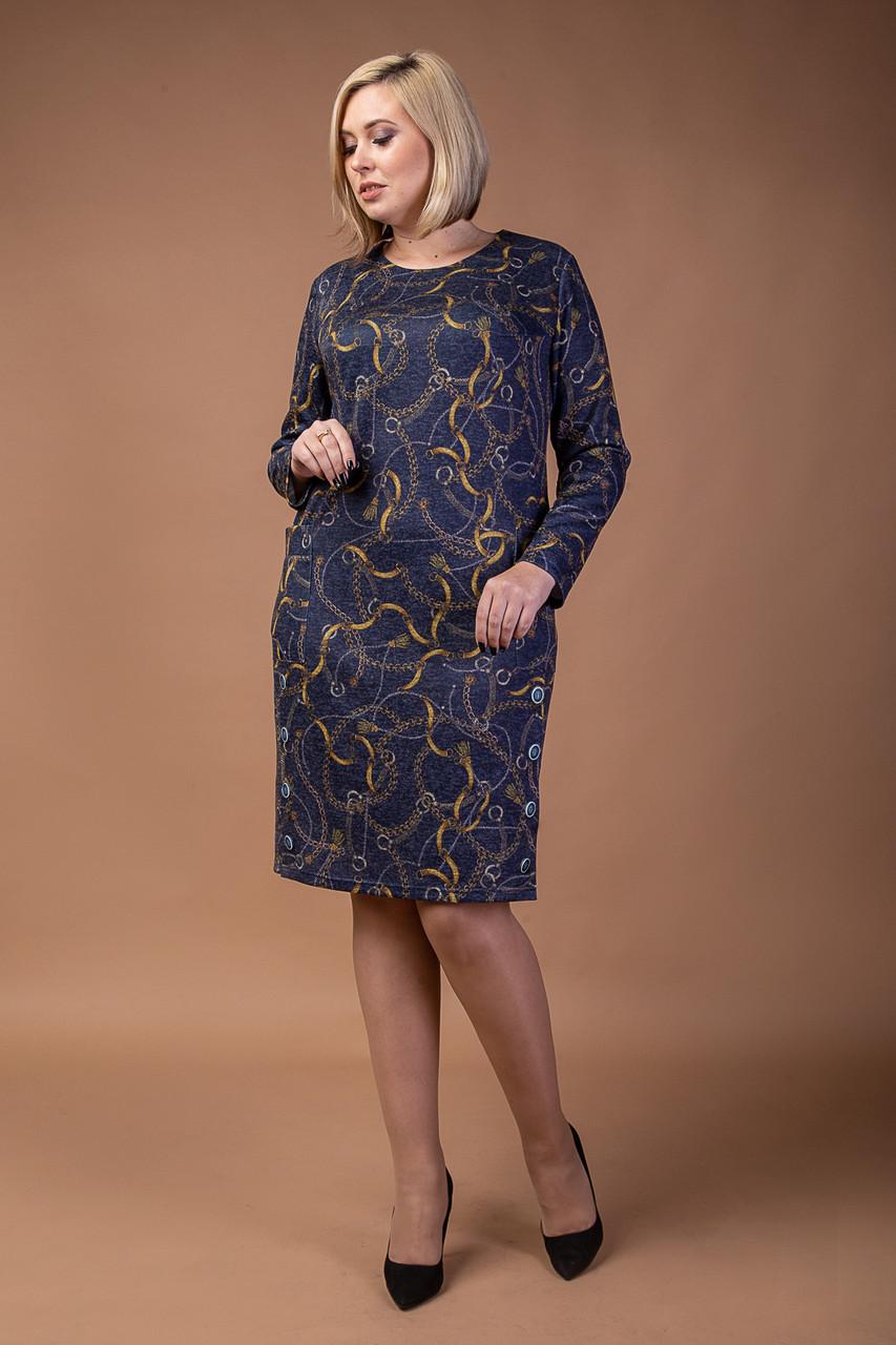 Теплое трикотажное платье с 50 по 56 размер