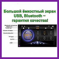 """НОВИНКА! Автомобильная магнитола 2Din с сенсорным 7"""" ёмкостным экраном LY7701"""