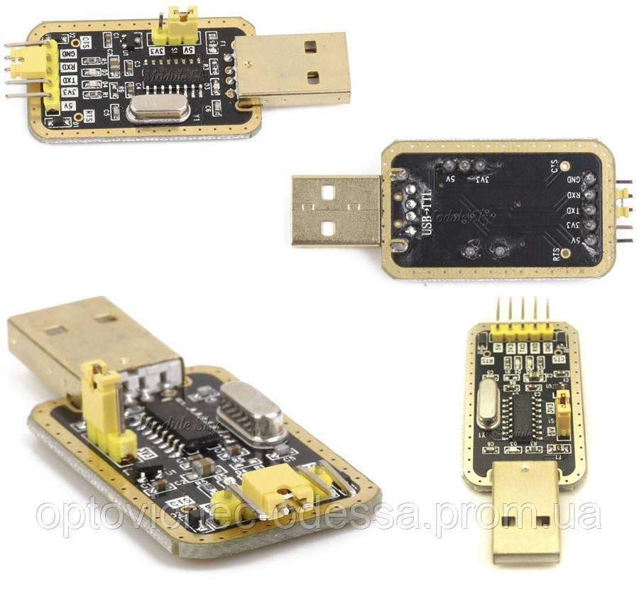 Конвертер H340G RS232 to USB TTL STC Brush Модуль