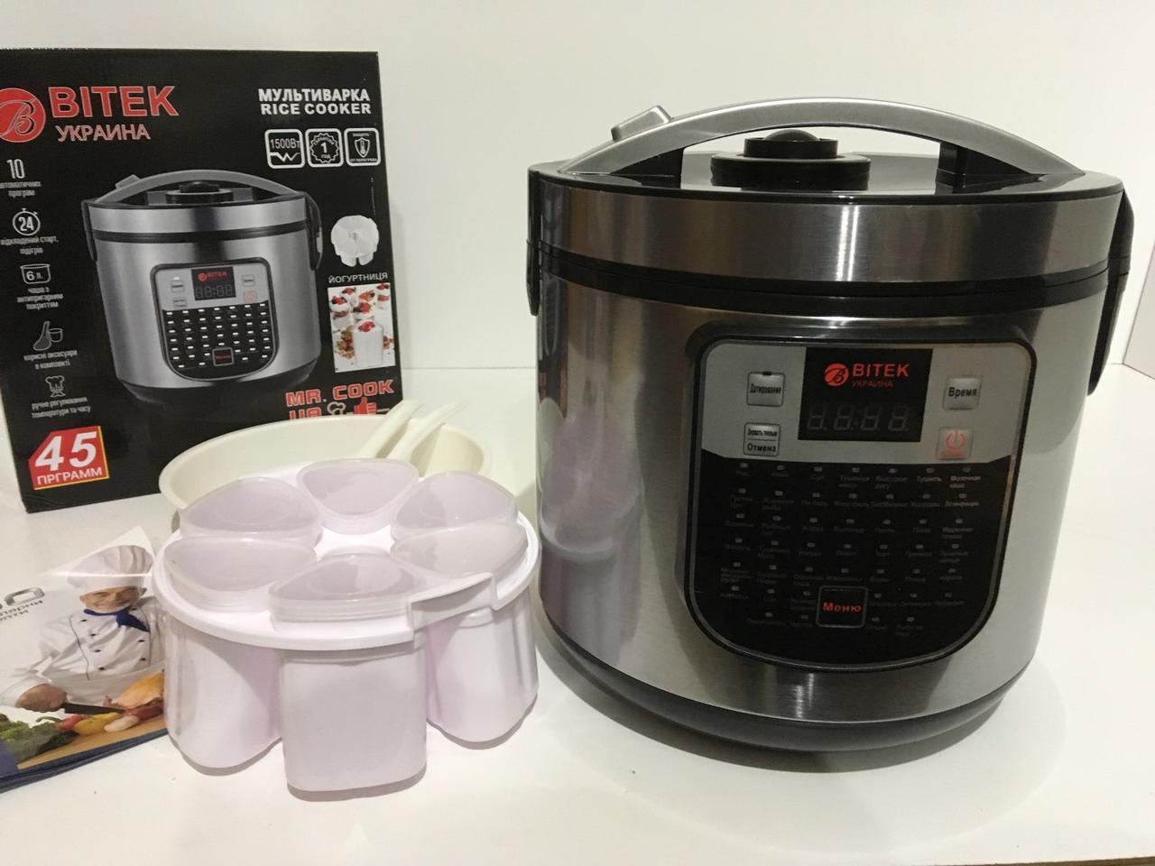 Мультиварка 6,0л 860Вт 45 программ йогуртница BITEK BT-00045 (4 шт/ящ)