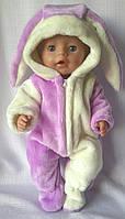 Одежда для кукол Беби борн Махровый заяц Фиолетовый