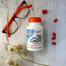 Коензим Q10 з биоперином, Coenzyme 100 mg, Dr Best, 120 гельових капсул, офіційний сайт