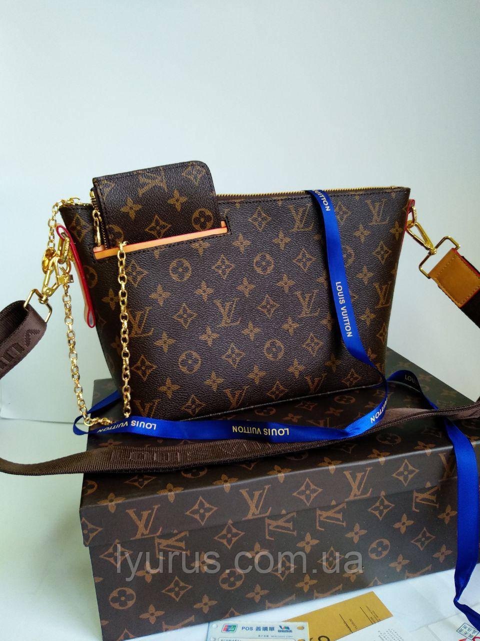 Женская сумка Louis Vuitton Monogram Canvas с кошельком