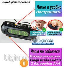 Электронные часы,настольные часы,часы настольные,часы электронные, с подсветкой, vst716-2, фото 2