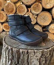 Зимние детские ботинки EN FANT натуральная кожа натуральная шерсть 24