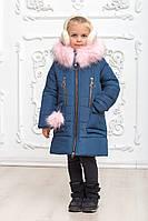 Модное зимнее пальто для девочки  размеры 30-38 на рост 116-146