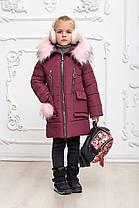 Модное зимнее пальто для девочки с мехом на капюшоне размеры 30-38 на рост 116-146, фото 2