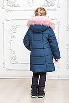 Модное зимнее пальто для девочки с мехом на капюшоне размеры 30-38 на рост 116-146, фото 3
