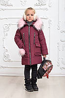 Стильное зимнее пальто для девочки цвета марсал  размеры 30-38 на рост 116-146