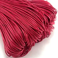 Шнур вощенный,  толщина 1 мм,  5 м, цвет красный