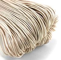 Шнур вощенный,  толщина 1 мм,  5 м, цвет экрю