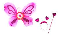 Карнавальный костюм бабочки: крылья, обруч, розовый