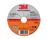 Зачистной круг 3М  High Performance,(125 мм. х 6,5 мм. х 22,2 мм.). 85405, фото 2