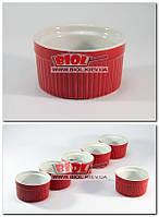 Набір 6шт. керамічних кокотниць (жульенниц, соусниц) 200мл d-9см (колір - червоний) Stenson 10267, фото 1