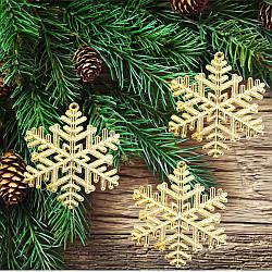 Новогоднее украшение Снежинка металлик, 3шт