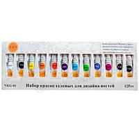 Набор красок гелевых для дизайна на ногтях YRE NKG-01, объем 12 цв по 5 мл, Гель-краски, рисование на ногтях, гелевая краска