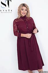 Красивое платье midi с кружевом  большие размеры