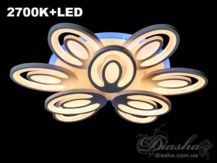 Сверхъяркая светодиодная люстра с цветной подсветкой 195W&MX2221/6+3WH LED