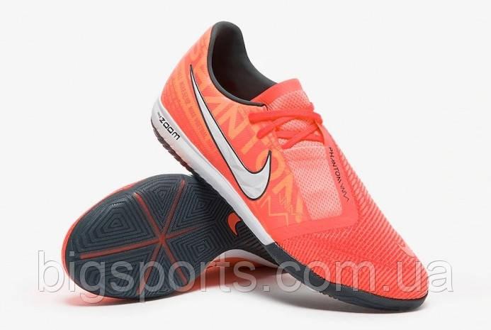 Бутсы футбольные для игры в зале муж. Nike Zoom Phantom Venom Pro IC (арт. BQ7496-810)
