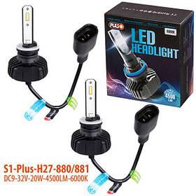 Лампы PULSO S1 PLUS/H27-880/881/LED-chips CSP/9-32v2*20w/4500Lm/6000K