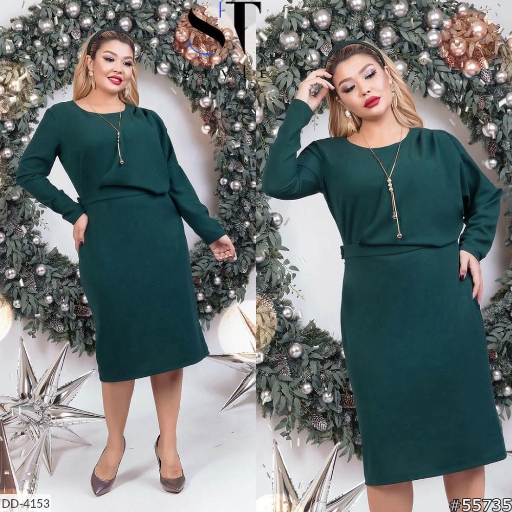 Платье женское нарядное батал размеры 52-54 56-58 60-62  Новинка 2019  есть много цветов