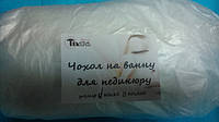 Одноразовые мешочки для педикюрной ванночки с резинкой 10 шт