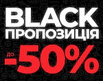 Старт АКЦИИ 🎁 BLACK FRIDAY!
