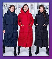 Женская зимняя теплая куртка пуховик-одеяло пальто на синтепоне черный синий красный 42-44 46-48 48-50