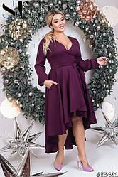 Женское платье асимметричного фасона  со шлейфом большие размеры