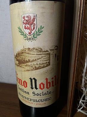 Вино 1958 года Nobile Италия, фото 2