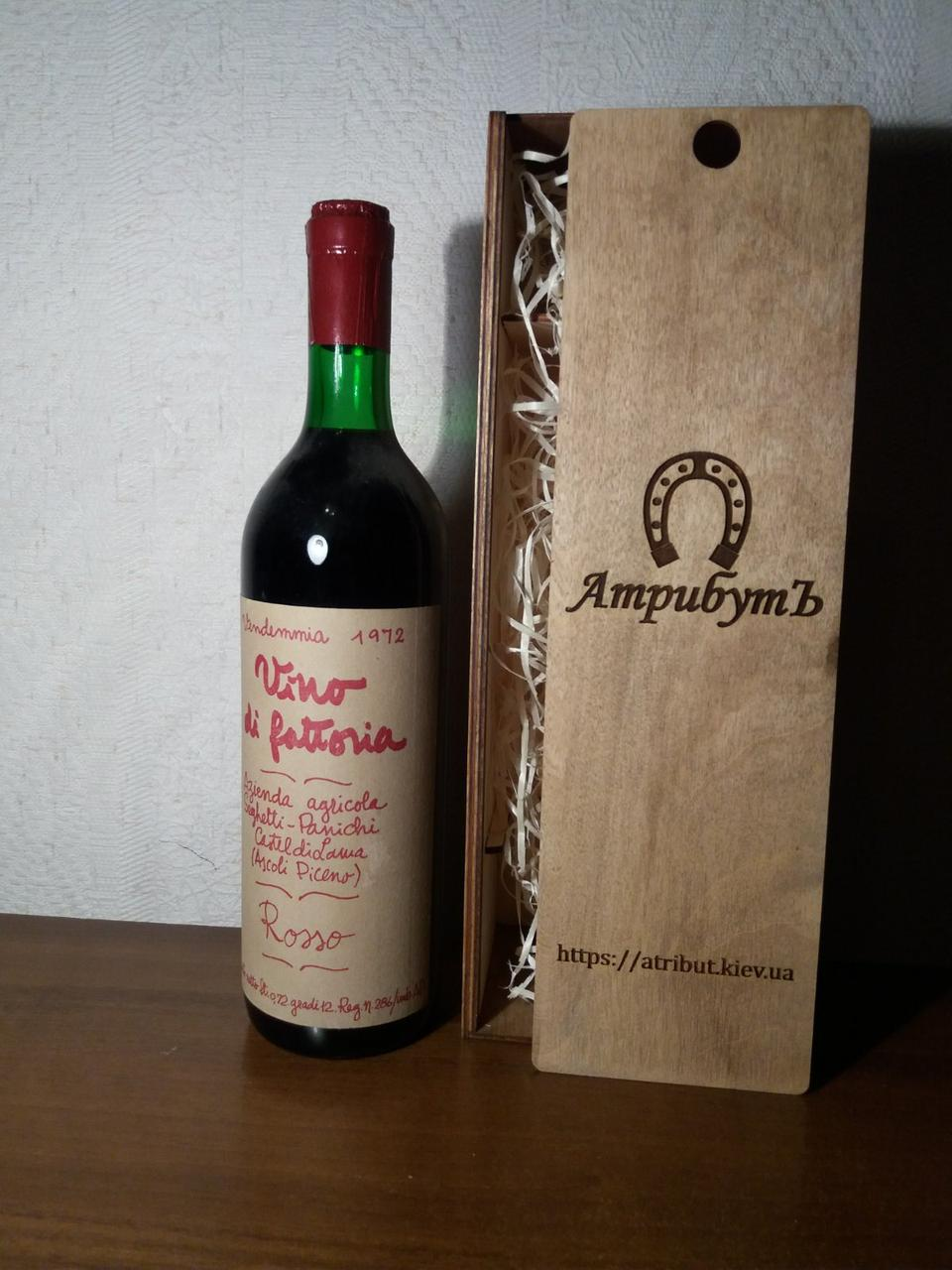 Вино 1972 року Fattoria Італія