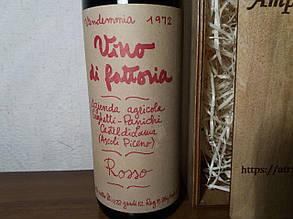 Вино 1972 року Fattoria Італія, фото 2