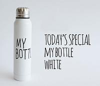 Термос My bottle в подарочном тубусе. Распродажа Белый