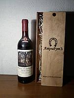 Вино урожая 1972 года Badia а Coltibuano Италия N