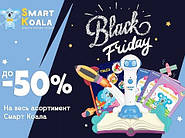 🎁 АКЦИЯ! BLACK FRIDAY! Smart Koala