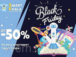 🎁 АКЦИЯ! BLACK FRIDAY! Smart Koala