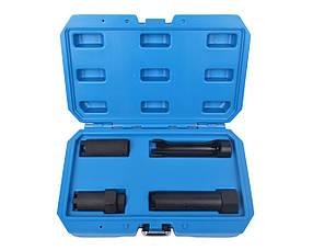 Набор ключей для форсунок 4 шт. - грузовики, QS20650 QUATROS