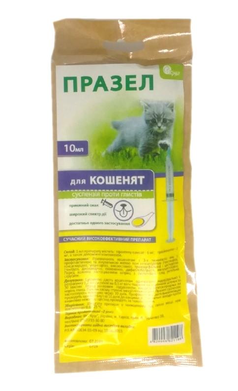 Средство против глистов у котят Празел суспензия 10 мл