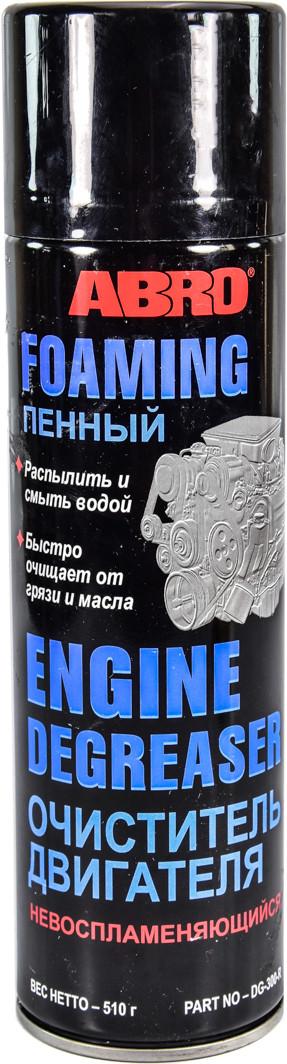 Очиститель двигателя ABRO Foaming Engine Degreaser пена 510 мл