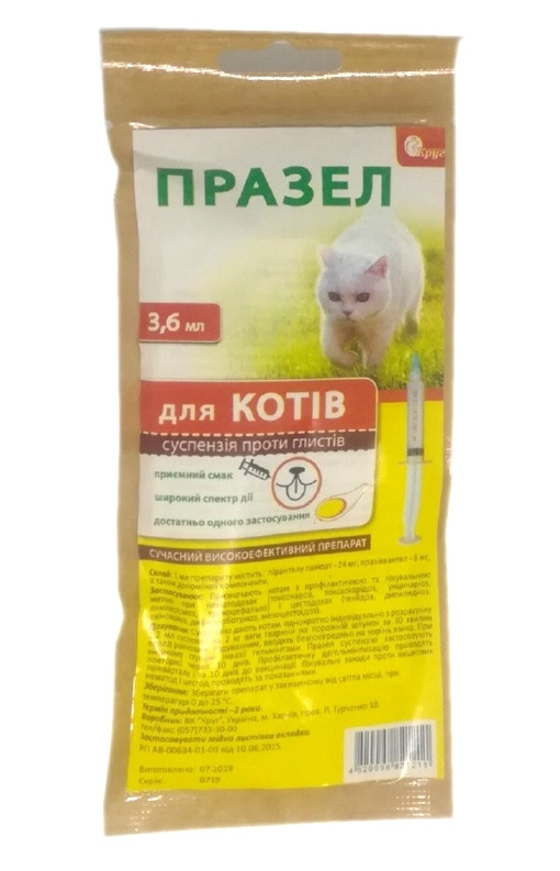 Средство против глистов у кошек Празел суспензия 3,6 мл