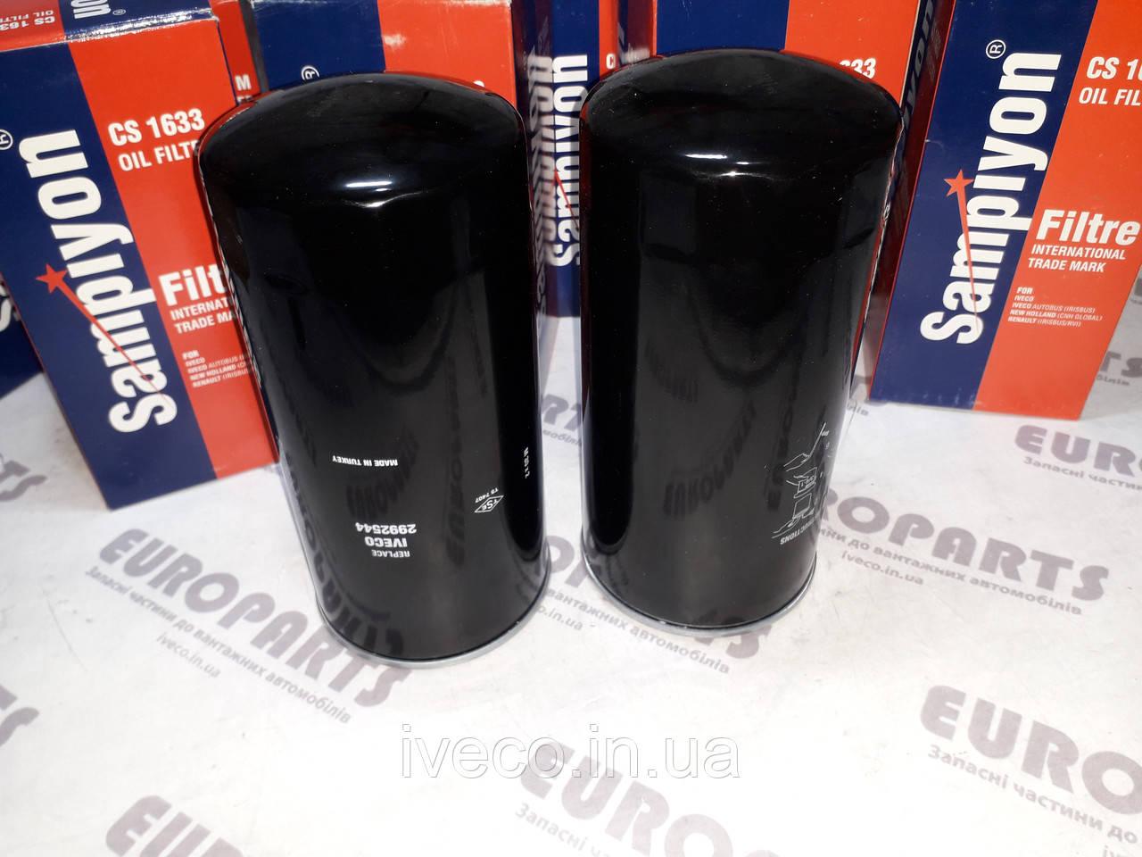 Фильтр маcляный Iveco Trakker Stralis Eurotech EuroTrakker ASTRA HD  Ивеко Тракер Стралис Cursor 10 13 2992544