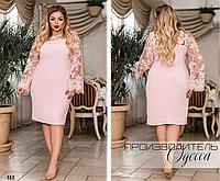 Платье облегающие с гипюровым рукавом креп-дайвинг 60-62,64-66, фото 1