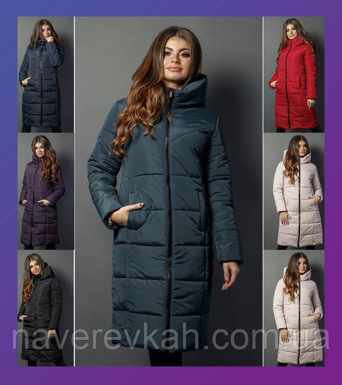 Женская зимняя теплая куртка длинная на синтепоне черный синий пудра красный бутылка бордо беж S M L XL XXL, фото 1