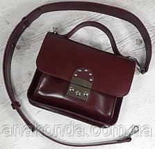 575 Сумка женская натуральная кожа сумка фиолетовая кожаная сумка Кожаная сумка с широким ремнем баклакжановая, фото 3