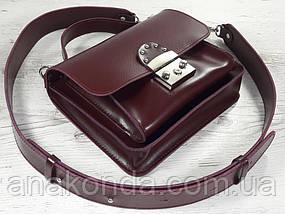575 Сумка женская натуральная кожа сумка фиолетовая кожаная сумка Кожаная сумка с широким ремнем баклакжановая, фото 2
