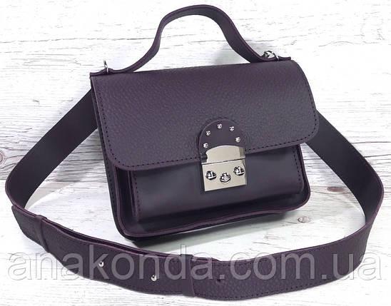 575 Натуральная кожа Сумка женская фиолетовая через плечо Кожаная сумка с широким ремнем баклакжановая, фото 2