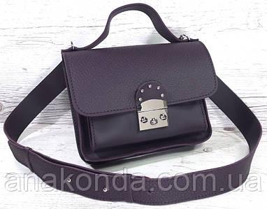575 Натуральная кожа Сумка женская фиолетовая через плечо Кожаная сумка с широким ремнем баклакжановая