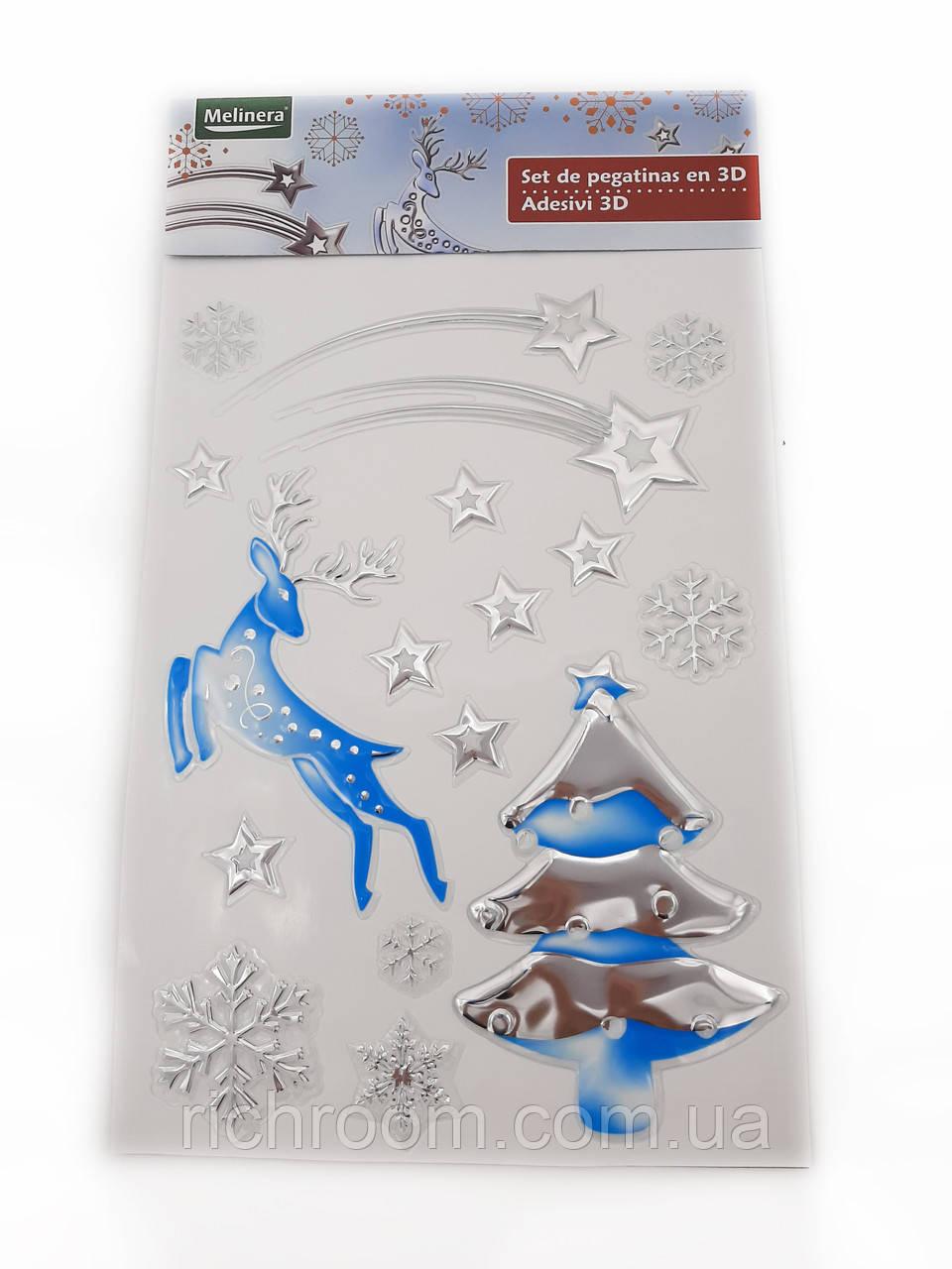 """Набор новогодних 3D наклеек """"Олень и елка"""",17 шт., Melinera наклейки новогодние 49 х 30 см"""