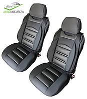 Универсальные Автомобильные чехлы-накидки на передние сиденья (2шт)