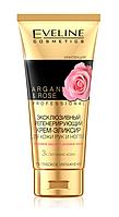 """Крем-эликсир для рук и ногтей """"Регенерирующий"""" Eveline Cosmetics Argan & Rose Professional 100мл"""